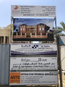 Adel Villa @ Nad Al Hamer